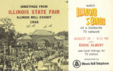 Greetings from Illinois State Fair, Illinois Bell Exhibit, 1966