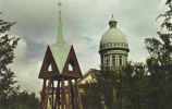 Bell tower and Old Main are landmarks of Augustana College, liberal arts institution at Rock Island,