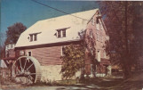 McMahon's Mill, Rt. 1, Williamsport, Maryland 21795