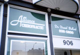 Alliance Chiropractic, 906 S. State Street, Lockport, IL (2)