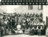 Portrait of Kingchow Church Members