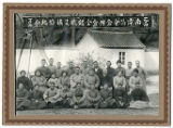 Native Christian Workers in Nanchang District