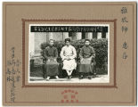 Three Students of I.W. Jacobson, Kingchow, China