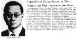 Republic of China Envoy to Visit, Donate Art Publication to Southern