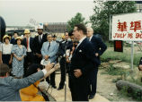 Groundbreaking for Chinatown Square in Chicago
