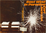 East wind in paradise (dust...